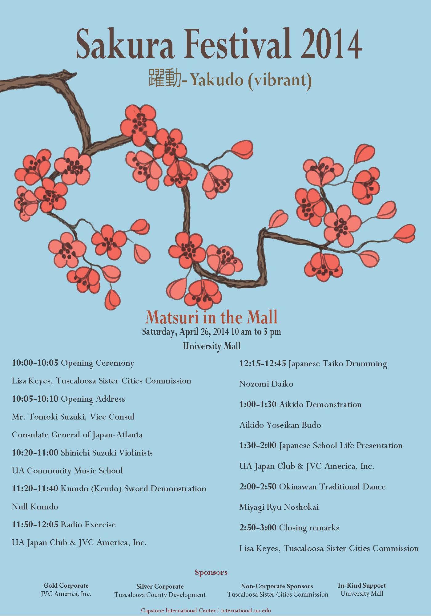 Sakura Festival 2014- Matsuri Program