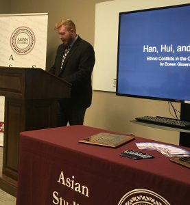 Bowen Gissendaner presenting Asian Studies research